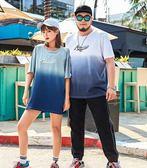 胖子加肥加大漸變情侶半袖肥佬寬鬆字母短袖T恤