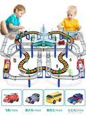 小火車套裝軌道車玩具男孩兒童電動賽車過山汽車3-4-5-6歲 aj3575『美好時光』