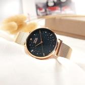NATURALLY JOJO / JO96976-55R / 銀河星空 施華洛世奇晶鑽 米蘭編織不鏽鋼手錶 藍x鍍玫瑰金 36mm