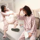 春秋季可愛學生睡衣女夏正韓甜美小清新套裝長袖薄款可外穿家居服ღ夏茉生活