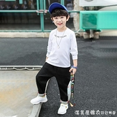 男童春秋裝長袖T恤2020新款 兒童洋氣打底衫中大童長袖上衣韓版潮 美眉新品