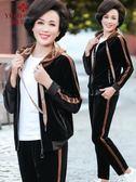 運動套裝 媽媽40-50歲中年女秋裝外套開衫連帽上衣兩件套 萬客居