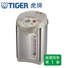 【虎牌】VE真空電熱水瓶3公升 PVW-...