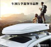 帶燈車頂箱汽車車載suv轎車漢蘭達奧迪奔馳寶馬大眾車頂行李箱 酷斯特數位3c YXS