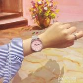 韓版復古文藝范休閒百搭氣質情侶款腕錶簡約金屬鋼帶女圓形手錶  朵拉朵衣櫥