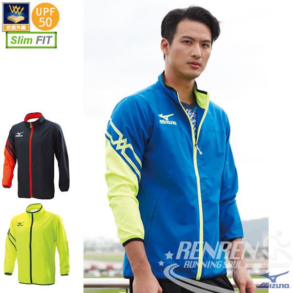MIZUNO美津濃 男休閒平織外套(寶藍*螢光黃綠)  合身剪裁、抗紫外線