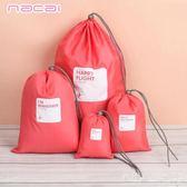 韓版防水旅行收納袋抽繩束口袋內衣褲收納袋衣物分類整理包   『歐韓流行館』