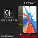 ☆HUAWEI 華為 Y7 Pro 20...