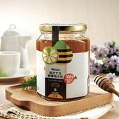 文旦蜂蜜柚子茶