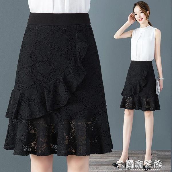 蕾絲半身裙 春夏季薄款蕾絲半身裙女A字裙中長款高腰黑色薄款修身不規則裙子 快速出貨