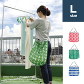洗衣便利袋 斜揹帶 購物袋【CB025】CB Kogure繽紛系列 洗衣便利袋L 完美主義