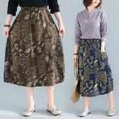 棉麻 文藝風險瘦裙子 獨具衣格 J2470
