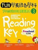 Fun 學美國各學科 Preschool 閱讀課本 3:名詞篇 (菊8K軟皮精裝+ 1MP3)