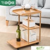 沙發邊櫃 竹庭客廳邊幾小桌子矮邊桌邊角櫃現代簡約可移動沙發邊角幾小茶幾  快速出貨
