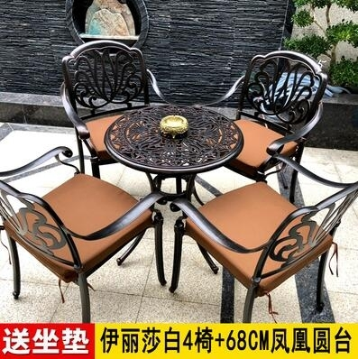 戶外桌椅 戶外鑄鋁桌椅三五件套室外休閑露天陽台花園庭院防水鐵藝桌椅組合CY 自由角落