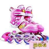 溜冰鞋兒童全套套裝男童女童滑冰鞋輪滑鞋初學者小孩中大童【萌萌噠】