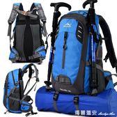 學生書包戶外旅游登山包男超輕旅行防水雙肩包女雙肩運動電腦背包 瑪麗蓮安