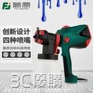 噴漆槍-藤原電動噴槍高霧化油漆噴漆機乳膠漆噴涂機家用噴漆搶噴漆槍工具 3C優購WD