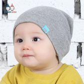 寶寶帽子春秋韓版套頭帽新生嬰兒胎帽兒童帽針織嬰兒帽秋冬 薇薇