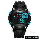 兒童手錶 兒童手錶男孩防水電子錶 多功能夜光跑步運動中小學生手錶 4色