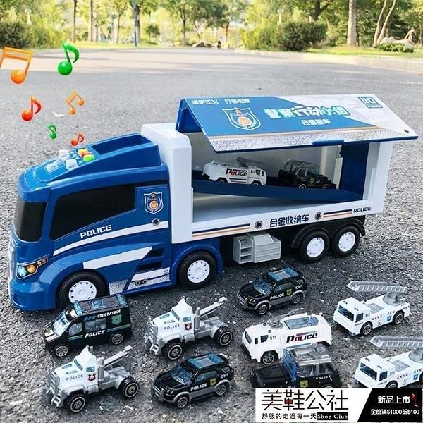 玩具車模型汽車套裝組合大卡車消防車警車男孩寶寶慣性工程車【美鞋公社】