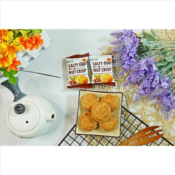 健康日誌果仁酥-鹹蛋黃味 200g(20入)【4715243050380】(馬來西亞零食)
