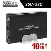 【免運費】伽利略 USB3.0 2.5吋/3.5吋 硬碟外接盒 35C-U3C 支援Win 10