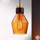 吊燈★現代工業風 玻璃工藝透光吊燈 安定橙 單燈✦燈具燈飾專業首選✦歐曼尼✦