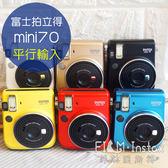 免運【菲林因斯特】平輸 Fujifilm instax mini70 富士拍立得 / 黑色 紅色 金色 / 一年保固