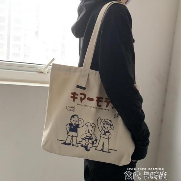 大包日系時尚卡通帆布包女原宿ulzzang單肩購物袋Lq 指揮卡通大包 依凡卡時尚