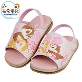 《布布童鞋》Disney迪士尼奇奇蒂蒂草莓粉鬆緊帶寶寶拖鞋(12.5~15公分) [ D1E614G ]