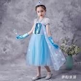 公主女童連身裙愛沙兒童夏裝新款加冕禮服公主裙 FX6300 【夢幻家居】