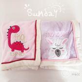 毛毯 嬰兒毛毯新生兒秋冬季法蘭絨小寶寶蓋毯子卡通加厚兒童幼稚園珊瑚【小天使】