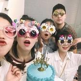 搞怪眼鏡生日派對拍照沙雕個性網紅抖音新年會創意墨鏡女ins
