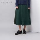 a la sha+a 氣質網紗細百褶拼接圓裙