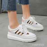 新款仙女鞋港味復古真皮運動涼鞋女鬆糕鞋坡跟厚底鏤空鞋 古梵希igo