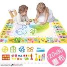 兒童水果動物字母數字塗鴉水畫布 繪畫 遊戲墊 120x90