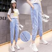 天絲牛仔褲女夏2020新款顯瘦哈倫褲薄款高腰寬鬆束腳九分冰絲褲子 店慶降價