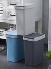 垃圾桶 北歐手按垃圾桶有蓋家用衛生間客廳長方形翻蓋帶蓋廁所廚房按壓式【八折搶購】