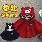 寶寶斗篷披風秋冬外出加厚嬰兒蝙蝠衫男童披肩女童外套保暖0-3歲
