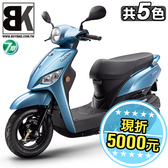【抽Switch】耐斯Nice 100 七期燃油 2020年 現折5000 六萬好險(SN20PD)光陽機車