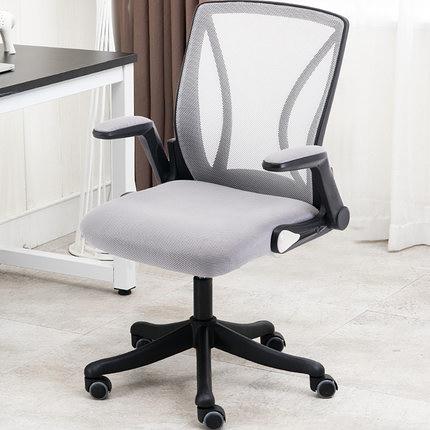椅子-慶元軒電腦椅家用舒適久坐辦公椅轉椅人體工學椅子宿舍靠背椅弓形 【快速】
