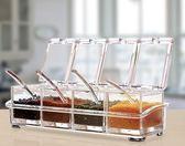 調味罐瓶廚房用品調料瓶調味盒鹽罐套裝佐料組合裝家用收納塑料    琉璃美衣