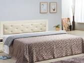 床架床頭箱床頭片CV 146 2 金星王白橡5 尺床頭片不含床底~大眾家居舘~