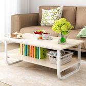 北歐茶几簡約現代創意桌子客廳小戶型茶几桌椅組合玻璃茶几 曼慕衣櫃JD