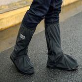 聖誕節交換禮物-防雨鞋套加厚耐磨男女騎行防水鞋套成人戶外防滑下雨天高筒雨靴套