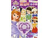 小公主蘇菲亞 紙娃娃全收藏:魔法項鍊 RB005D 根華 (購潮8) Disney Sofia