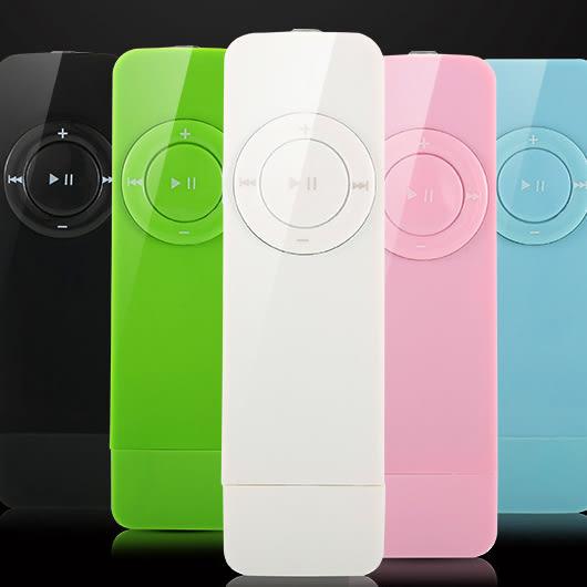(送耳機 硅膠保護套)mp3播放器 迷你學生隨身聽 運動音樂超薄隨身碟口香糖MP4