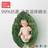 嬰兒涼席冰絲嬰兒床席子冰絲寶寶兒童透氣新生兒睡墊【淘夢屋】