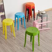 凳子 椅子 圓凳子家用時尚創意塑料椅子加厚成人客廳小板凳餐廳簡約高餐桌凳 巴黎春天